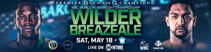 wilder-breazeale-header